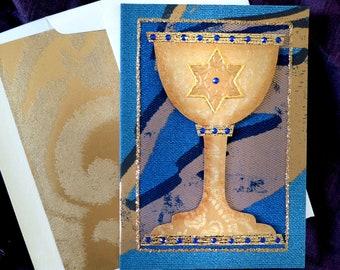Bar Mitzvah card, Bat Mitzvah card, kiddush cup card, Jewish greeting card, Jewish holiday card, Bar Mitzvah greeting card,Bat Mitzcvah card