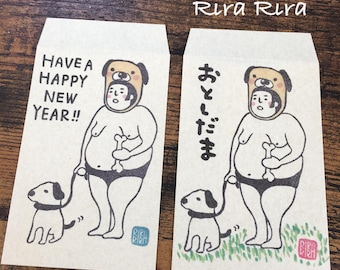 Year of the Dog Sumo's gift bag * 5 pieces