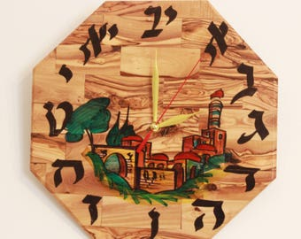 Olive Wood Personalized Clock with Hebrew letters