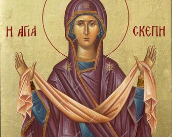 Virgin Mary Agia Skepi | Byzantine Christian Orthodox Icon on Wood
