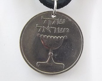 Israel Coin Necklace, Chalice, 1 Sheqel,  Coin Pendant, Leather Cord, Mens Necklace, Womens Necklace, 1982
