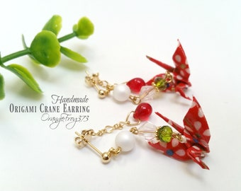Handmade Origami Earring (Crane/Stud/Red/Black/2-way)