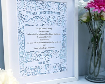 Framed first dance gift, framed song lyrics, paper anniversary gift, song lyrics frame, anniversary papercut, first anniversary gift,