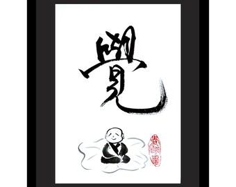 Buddhist Painting - Awaken -Original grass calligraphy  by sumi-e artist - handwritten original, not a print