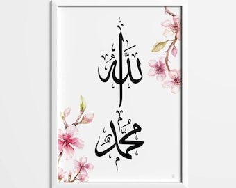 Cherry Blossom theme Allah and Muhammad Floral Art, Thuluth Script, Islamic Digital Print