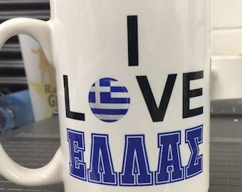 Greek Coffee Mug, I love Greece Mug, 15oz Coffee Mug, Coffee Mug, Greek Flag, Greek Pride