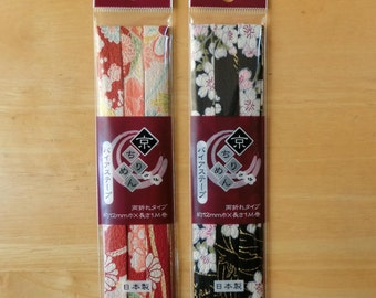 Japanese cotton CHIRIMEN fabric bias tapes (Red, Black)