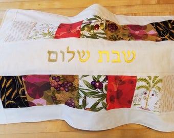 Seven Species Challah Cover Shabbat Shalom Wedding or Housewarming Gift