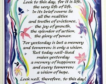 Look To This Day 8x11 Poster Zen Mindfulness Inspirational Sanskrit Graduation Motivational AA Recovery Heartful Art by Raphaella Vaisseau