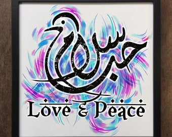 Love and Peace Arabic Dove Graphical Font Print - Framed Art Print ART596