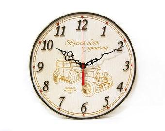 "Wooden wall clock ""Vintage Cars"" series Designer clock Circle Wall Clock Gift for Him Engagement Gift Wedding gift Car fun gift Gangster car"