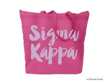 SK Sigma Kappa Brush Script Custom Sorority Tote