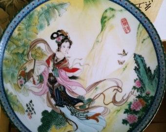"Imperial Jingdezhen 8"" Porcelain Plate from Bradford Exchange"