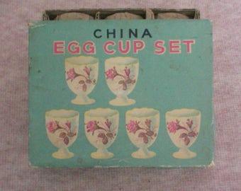 Porcelain Egg Cups – Set of 6 – Original Box - 5858