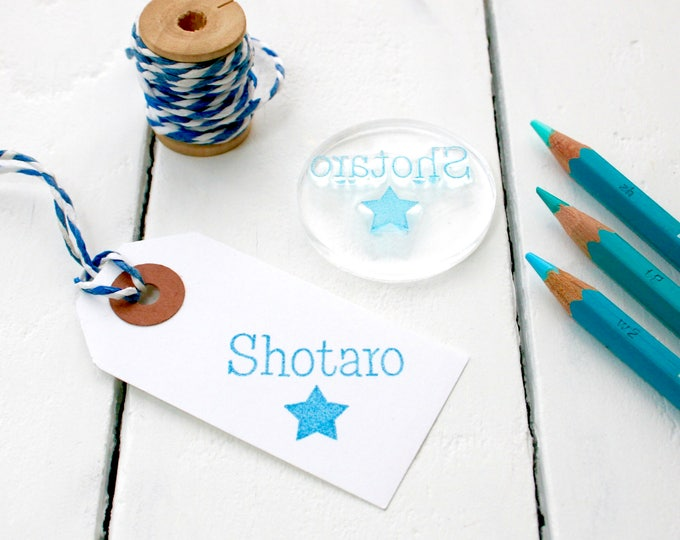 Personalised Children's Rubber Stamp