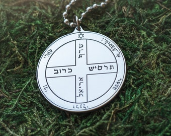 Goetia Sixth Pentacle of Jupiter Solomon kabbalah amulet pendant