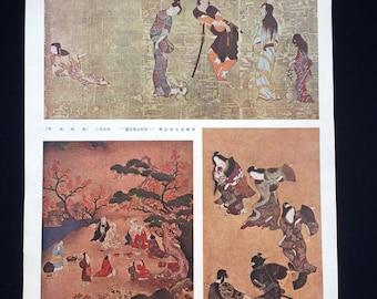 Japanese Print - Vintage Print - Woman Print - Dancing Women Print - Flower Viewing - Star Festival - Magazine Cut Out - Magazine Insert