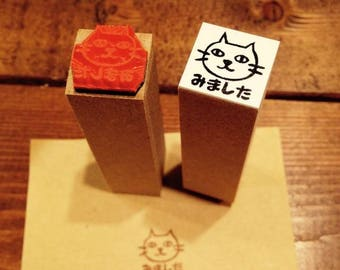 The rubber stamp of the cat