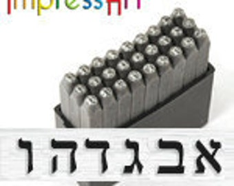 "HEBREW alphabet - steel letter stamps -by ImpressArt - 1/8"" (3mm) size letters - includes how to stamp metal tutorial"