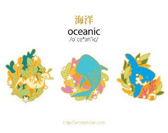 oceanic (enamel pins)