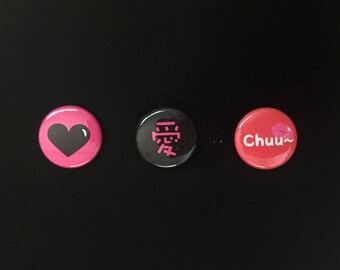 Love Button Pack