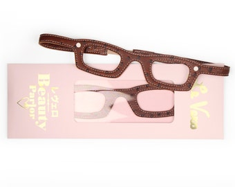 Girls Who Wear Glasses- chocolate ostrich