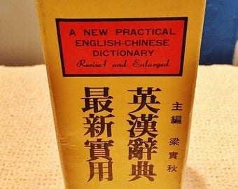 ON SALE - Vintage A New Practical English - Chinese Dictionary Revised and Enlarged 1993