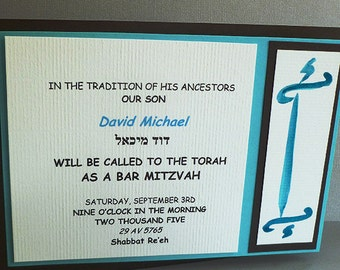 Hand Painted Torah Bar or Bat Mitzvah Invitation