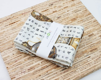 Large Cloth Napkins - Set of 4 - (N4322) - Oriental Vases Characters Modern Reusable Fabric Napkins