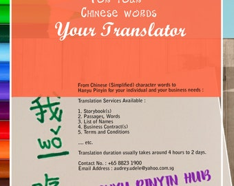Chinese (Simplified) Hanyu Pinyin Content Translation