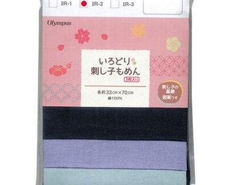 Olympus Sashiko Fabric 3 Pieces Set - 33 x 70cm Piece