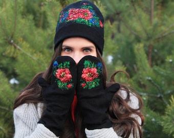 Felted gloves Katrusia