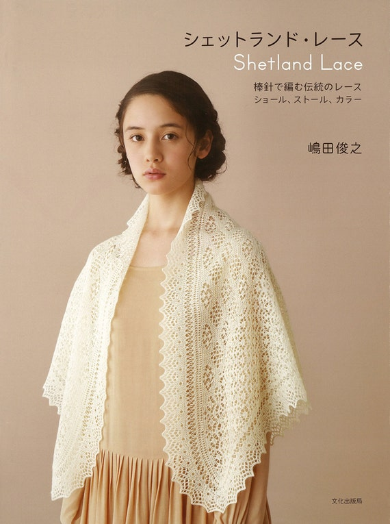 Shetland Lace Knitting Toshiyuki Shimada Japanese Knit Pattern