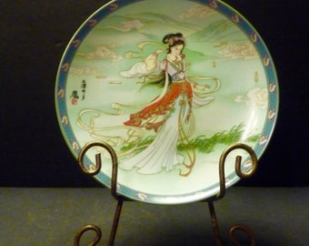 Three Pools Mirroring the Moon- Legend of the West Lake Plate- 10th in series- Imperial Jingdezhen Porcelain