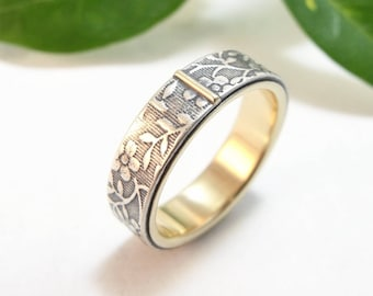 Sterling Silver Yellow Gold Wedding Band Womens Wedding Band Womens Wedding Ring Aloha Floral Wedding Band- Size 8
