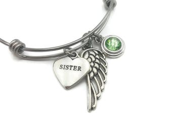 Memorial Jewelry, Loss of Sister, Birthstone Memorial, Memorial Bracelet, Sympathy Gift, Memorial Gift, Sister Remembrance