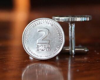 Shnekel Coin Cuff Links, Two Israeli Shekel Cufflinks, Israel Coin Cuff Links