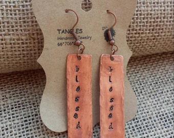 Stamped Earrings, Copper Stamped Earrings, Handstamped earrings, Blessed earrings