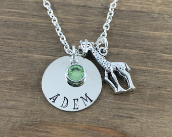 Personalized Giraffe Necklace - Handstamped Birthstone Giraffe Necklace - Girl Name Necklace - GIraffe Necklace - Zoo Animal Necklace