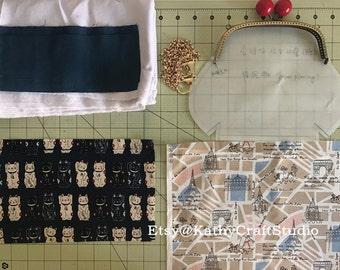 DIY framed vintage cat pattern shoulder bag/ DIY sewing kit
