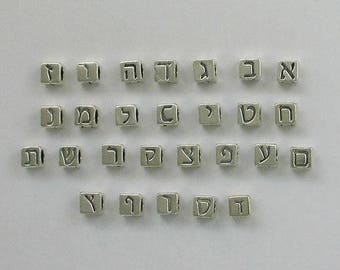 Sterling Silver Hebrew Letter Alphabet Blocks, Choice of Letter