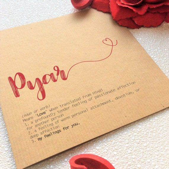 Hindi love card pyar definition meaning anniversary hindi love card pyar definition meaning anniversary valentines girlfriend boyfriend wife husband desi indian themed ethnic card stopboris Choice Image