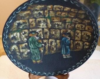 """Judaica Vintage handpainted 12"""" metal Wailing Wall wall hanging by Tamar"""