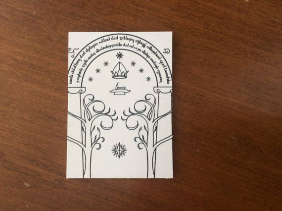 & Door of Moria Fridge Magnet