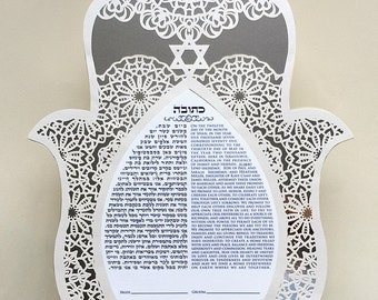 Papercut Ketubah Lace Hamsa With Silver Mirror Backing