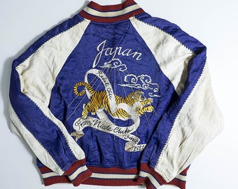Japanese Japan Vintage Tiger USA Nicole Club Rebel Chic 1959 Eagle Globe Sukajan Souvenir Jacket Size: FREE SK1067