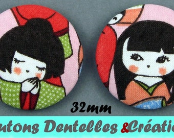 Fabric buttons - Kokeshi - Japanese dolls - 32mm (12-32)