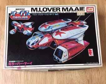 IMAI M. Lover Maaie Orgus Series 1/48 Scale Model Kit, Complete With Box!