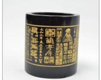 Chinese Calligraphy Material  9x11cm Natural Relief Bamboo Brush Container - NDHT -  0002