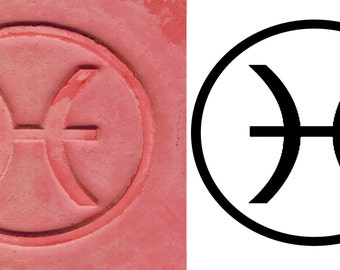 Astrological Design Stamp for Ceramic Clay - PMC - Textiles - Scrap Booking - Celestial Symbol for Pisces - Zodiac Pisces Design Stamp Tool